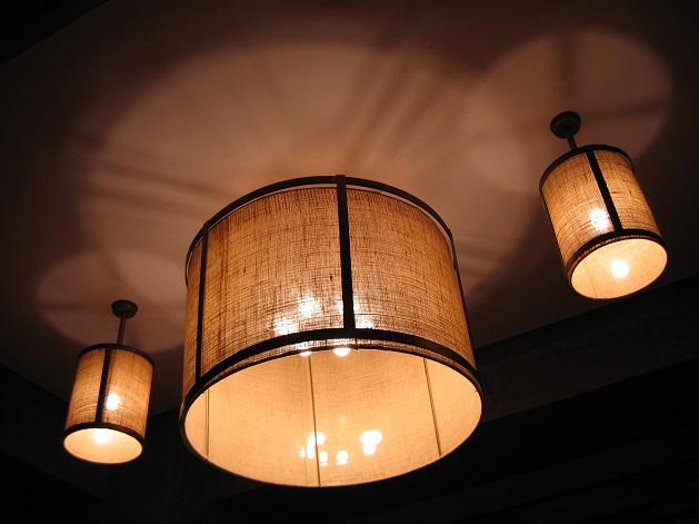 home-lighting